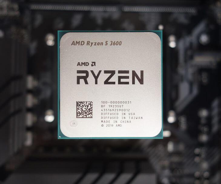 Мощный процессор