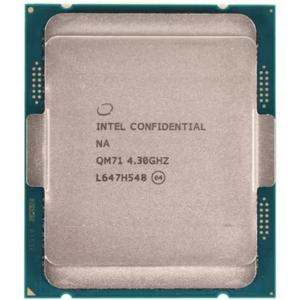 Процессор Intel Core i7-7740X