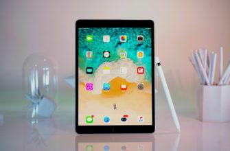 Красивый планшет Apple
